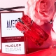 Perfume Review: Alien Fusion by Mugler