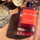 Perfume Review: Love Osmanthus by Atelier Cologne